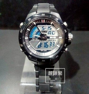 [靚錶閣]硬橡膠錶帶雙顯(液晶+指針)...