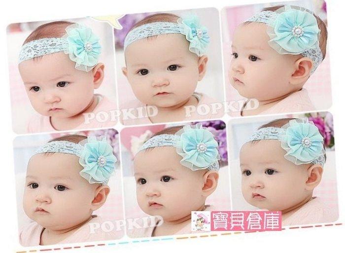 寶貝倉庫~韓版~寶寶珍珠花朵髮帶~嬰兒可愛珍珠髮飾~超萌幼兒髮飾~公主頭飾~拍照必備~兒童髮箍~白色販售