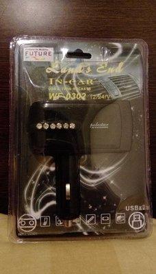 全新 POLESTAR一對二汽車點菸器+USB車充.