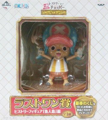 日本正版 一番賞 海賊王 航海王 喬巴的冒險歷程 最後賞 魚人島 喬巴 公仔 模型 日本代購