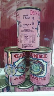 【2粒裝】車輪牌鮑魚罐頭(墨西哥制),魚翅,鮑魚,干貝,刺蔘,花膠,南北貨禮品專賣