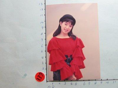 趙詠華,古董,照片,相片