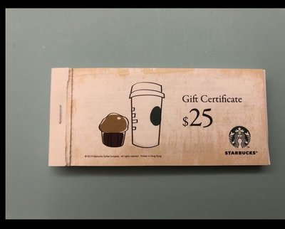 9折放大量Starbucks 星巴克Coupon 禮券(2023 到期)