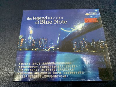 *還有唱片行*THE LEGEND OF BLUE NOTE 二手 Y11489