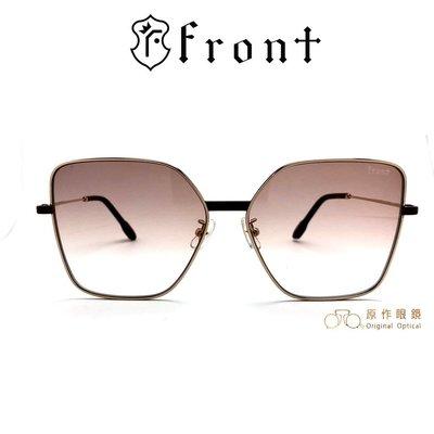 Front 太陽眼鏡 Juice Gdbr04 (金/棕) 漸層茶鏡片 韓系潮流 墨鏡【原作眼鏡】