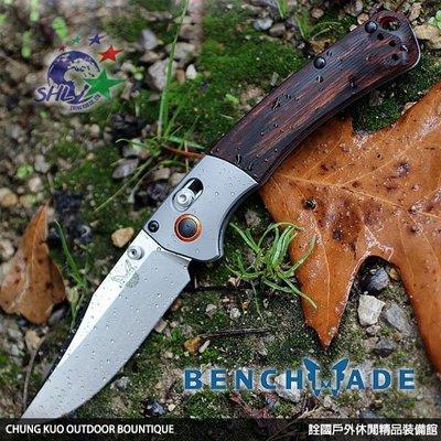 詮國 Benchmade Mini Crooked River鋁+木柄折刀 / S30V鋼折刀 / 15085-2