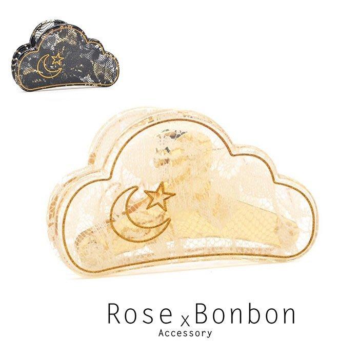 現貨日本石原聰美蕾絲雲朵星月抓夾 醋酸板鯊魚夾 馬尾夾 髮飾Rose Bonbon G3H003