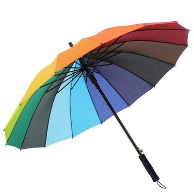 雨傘 長柄直桿彩虹雨傘男女商務定制廣告傘 禮品定做印刷logoNMS
