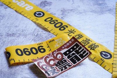 罷韓黃絲帶兩條、666罷韓貼紙兩張(兩組特價75)