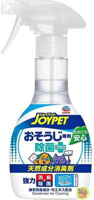 【JPGO】日本製 JOYPET 寵物貓狗專用 綠茶消臭成份 消臭清潔噴霧 270ml#802 新北市