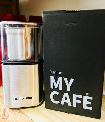 【豐原哈比店面經營】JUNIOR 不銹鋼電動全能研磨機 堅果機 磨豆機 JU1451