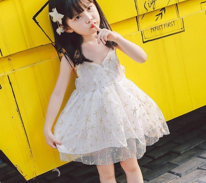 *蜜寶貝*中小女童-秀氣星星連衣裙吊帶裙 洋裝 53211尺寸90-140CM 約2-9歲-0021