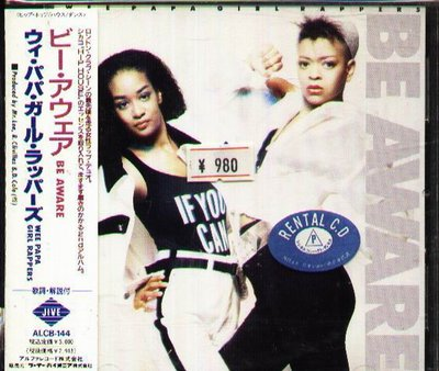 K - Wee Papa Girls - Be Aware - 日版 CD OBI