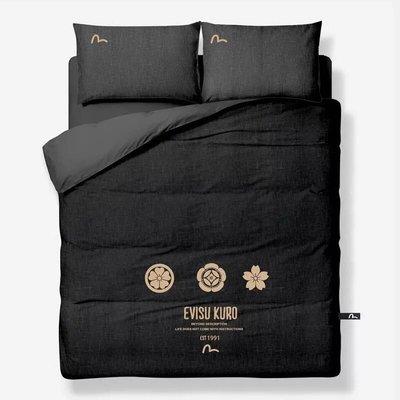 Evsiu 黑色繡花床單被套潮牌四件套
