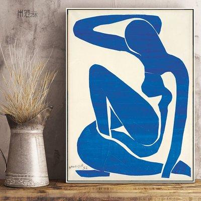 壁畫 亨利.馬蒂斯 藝術畫玄關背景墻裝飾畫現代歐式風格壁畫工作室掛畫