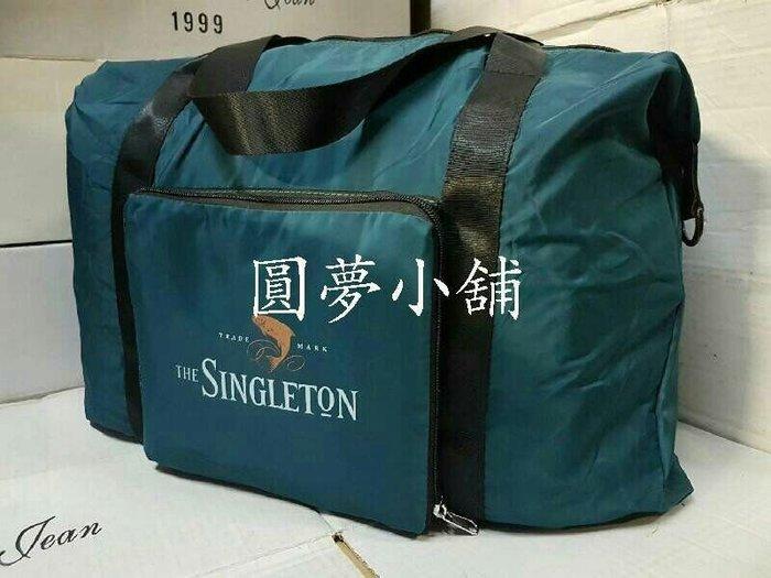 圓夢小舖 全新蘇格登折疊旅行袋
