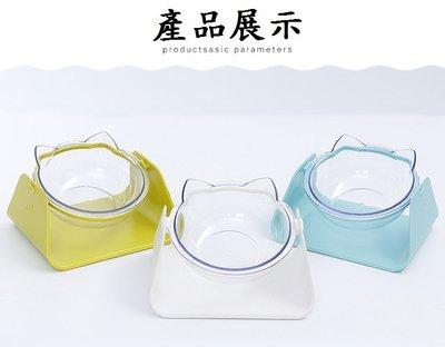 ☆不吃沙西米的貓☆現貨寵物飲水吃飯碗 可調節式寵物碗 傾斜防滑 狗碗食盆貓碗餵食器