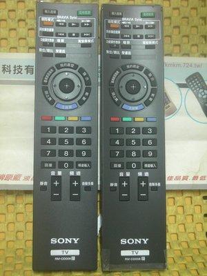 全新原裝 SONY 新力 KDL-46EX600 40EX650 原廠遙控器 通用 RM-CD012 RM-CD005