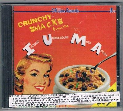 西洋CD-CRUNCHY SMACKS FROM THE IUMA/VA (OFF11001) /全新/免競標