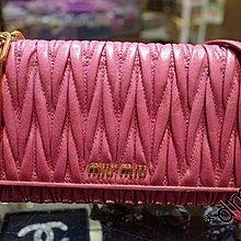 (歐盟站) MIU MIU 5MT290 桃紅色縐紋鏈包/晚宴袋