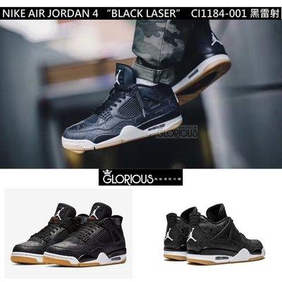 "NIKE Jordan 4 ""Black Laser"" AJ4 黑 雷射 CI1184-001【GLORIOUS代購】"