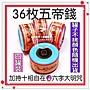 ◎開運贏家◎I018【風水有關係!化煞十相自...