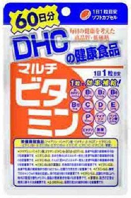 衝評價! 全新帶回 DHC 綜合維他命 60日份 60粒 另有 維他命B 維他命C 膠原蛋白 藍莓精華