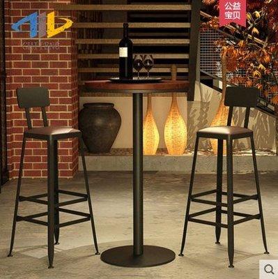 『格倫雅』星巴克吧臺椅實木歐式鐵藝酒吧椅吧凳現代簡約椅子 高腳凳 吧臺椅^7695