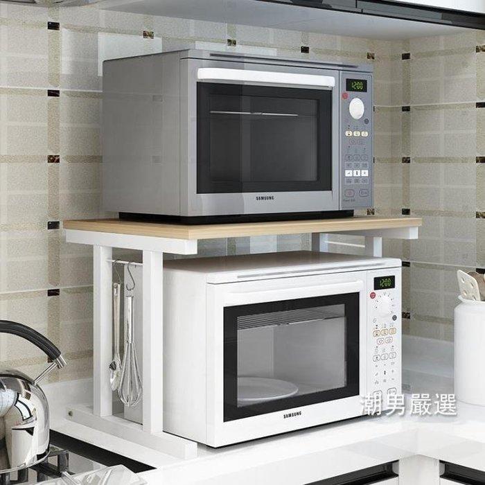 微波爐置物架 廚房微波爐架子置物架2層烤箱架落地免打孔電器收納儲物架調料架xw(全館免運)