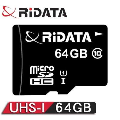 【傑克3C小舖】SanDisk 高速C10原廠 64G MICRO SD記憶卡/TF卡/T-Flash /終身保固/毅