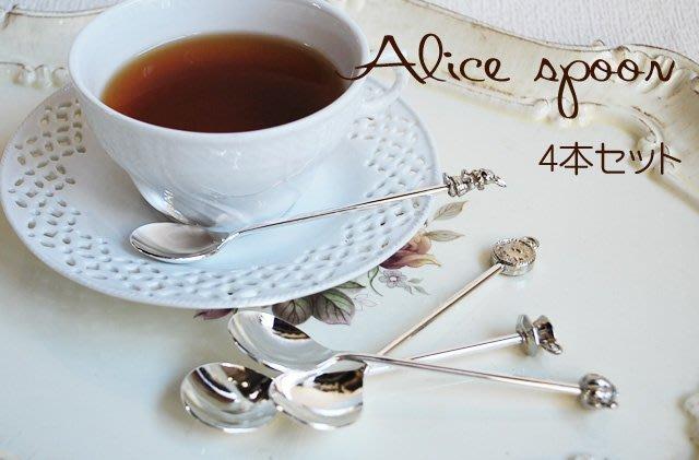 現貨 ◎日本直送◎日本製 ALICE愛麗絲 茶匙/湯匙/點心匙/咖啡匙/蛋糕匙 4件組 (茶壺、時鐘、兔子、茶杯)