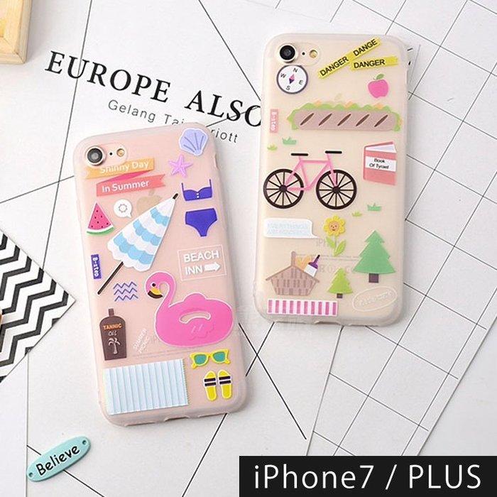 $168!【超可愛】 iPhone7 i8 PLUS 清新 腳踏車 兔子 貓咪 花 小鳥 玫瑰 i7 手機殼 保護殼