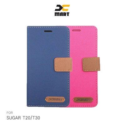 強尼拍賣~XMART SUGAR T20/T30 斜紋休閒皮套  掀蓋 可立 插卡 磁扣