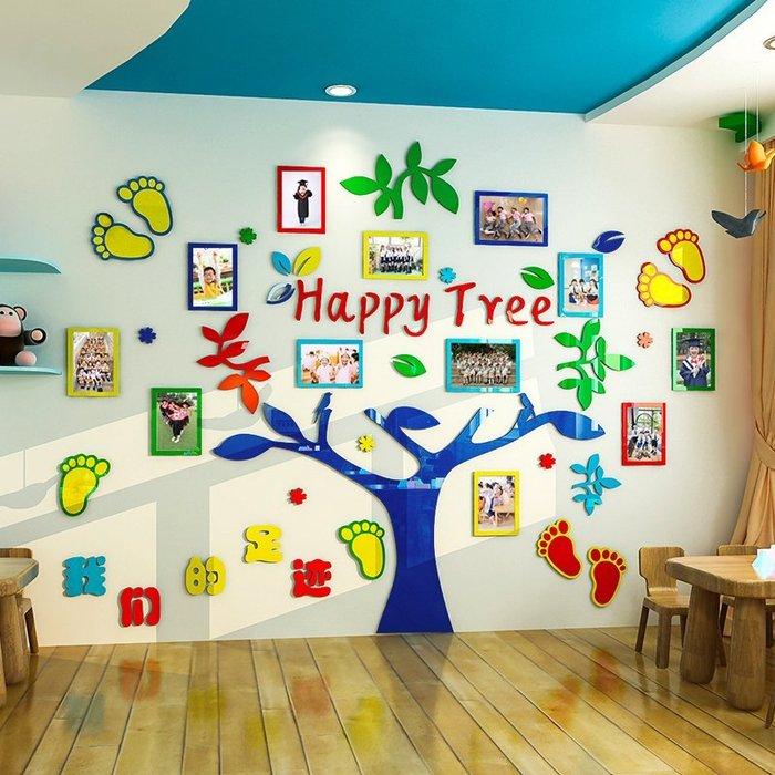 壁貼 墻貼 相框照片樹幼兒園新品墻貼幼教早教中心教室兒童新房墻面裝飾3d立體墻貼D02B2