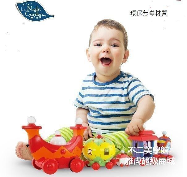 【格倫雅】^花園寶寶正版授權跑跑叮叮車兒童玩具車小火車益智生日節日禮物411[g-l-y19