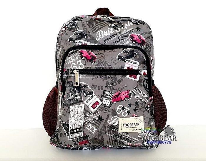 【YOGSBEAR】1111特價 台灣製造 F 防水 耐重 後背包 休閒包 雙肩背包 書包 媽媽包 電腦包 (YG06)