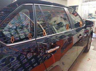 (小鳥的店)豐田 2019 5代 五代 RAV-4 8K鏡面不鏽鋼外水切飾條 車窗飾條 窗邊飾條 六入 19 rav4 新北市