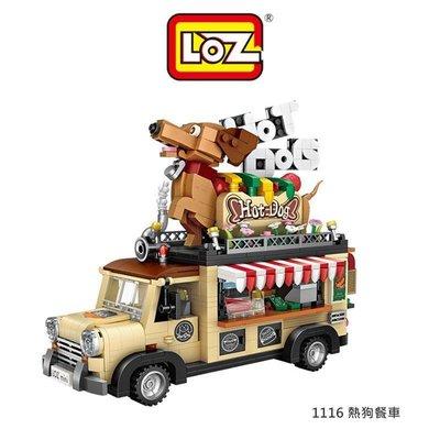 *PHONE寶*LOZ mini 鑽石積木-1116 熱狗餐車 迷你樂高 迷你積木 益智遊戲