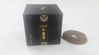 水晶靈草小盤香全國首創專利品(48片裝)