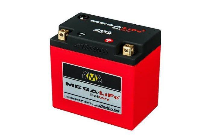 台北皇欣 MegaLife Battery 機車 磷酸鐵 鋰電池 MB-4L LEP4L-BS