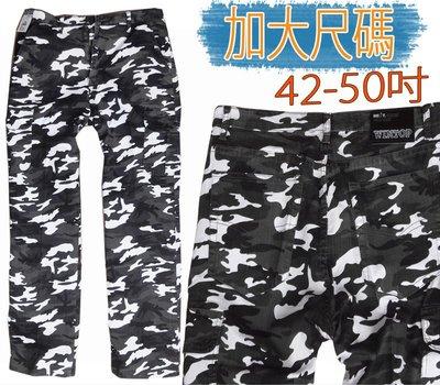 【肚子大】B331‧加大尺碼迷彩褲‧生存遊戲‧耐穿彈力布料!腰圍尺寸42-50吋