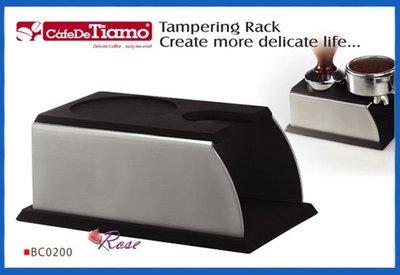 【ROSE 玫瑰咖啡館】Tiamo 填壓器 支撐座 填壓座 填壓器- 黑色