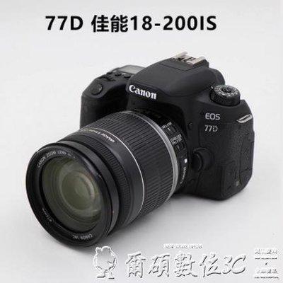 高清照相機國行佳能EOS77D18-135mm套機入門級單反中端數碼相機JSHG