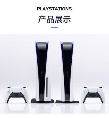遊戲機廣州新亞電玩 SONY索尼PS5原裝全新游戲機主機免費保修即發