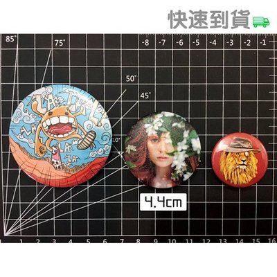 〈 4.4公分 吸鐵 〉訂做 訂製 客製化 吸鐵 (磁鐵)
