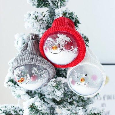 聖誕節雪人透明球顆粒櫥窗擺件酒店聖誕樹裝飾品小掛件兒童禮物品
