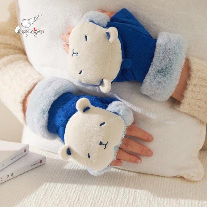 毛絨露指手套女秋冬季可愛漏指加厚棉半指手套女冬 保暖 可愛學生