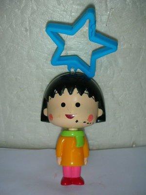 #S.(1元起標)(企業寶寶玩偶娃娃)高約8公分櫻桃小丸子公仔!!---值得收藏(6房樂箱25)-P