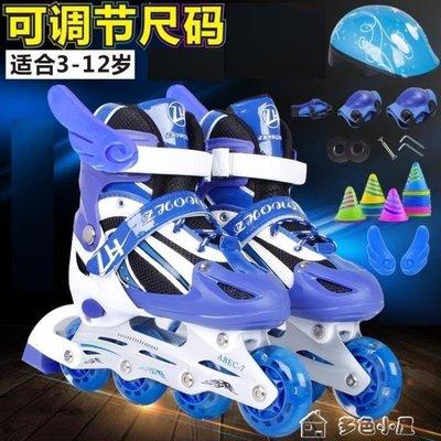 ZIHOPE 直排溜冰鞋兒童可調男童女童閃光輪滑鞋全套旱冰鞋初學者ZI812