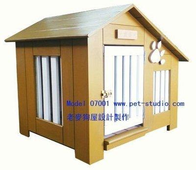 狗屋狗籠設計製作,狗狗的好朋友